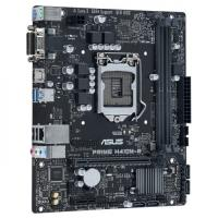 ASUS PRIME H410M-R-SI LGA1200 DDR4 VGA DVI HDMI 10.NESİL BEYAZ KUTU